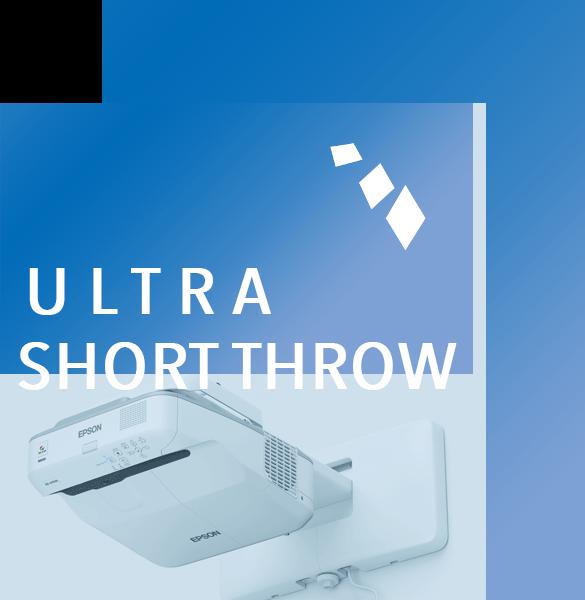 Een ultra short throw beamer heeft veel voordelen.